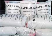 Продам Карбамид(Urea 46%),  селитра на экспорт.